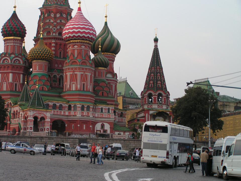 Képek a megadott betűkkel - Page 2 Moszkva2nagy